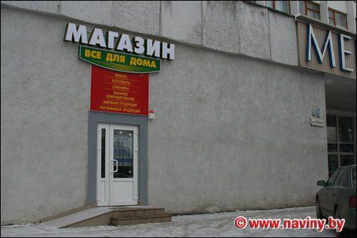 колония, тюрьма, беларусь, фото